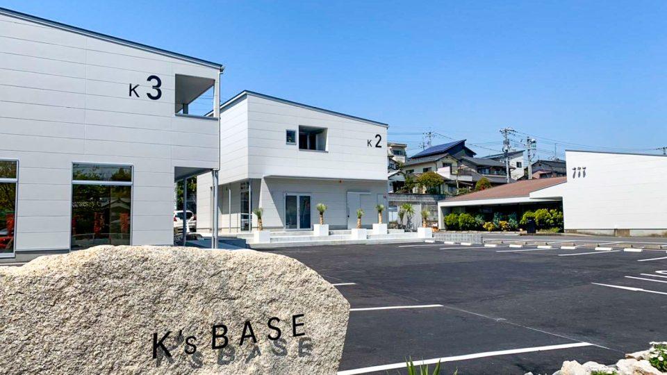 K's BASE
