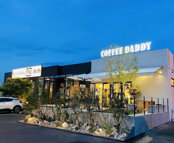 COFFEEDADY